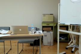 アロマテラピーの学校HP作成講座