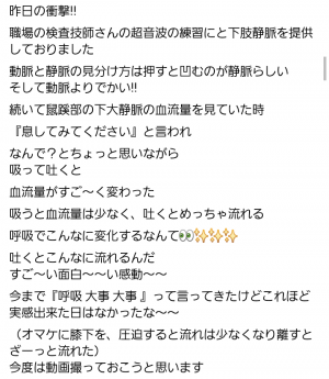 Screenshot_2016-07-14-15-43-47-1