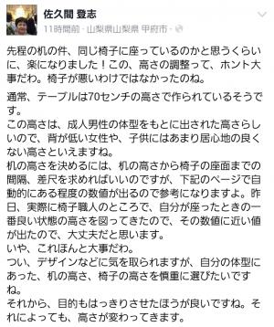 screenshot_2016-09-19-08-25-14