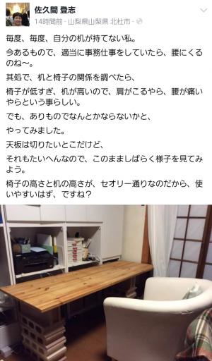 screenshot_2016-09-19-08-25-28